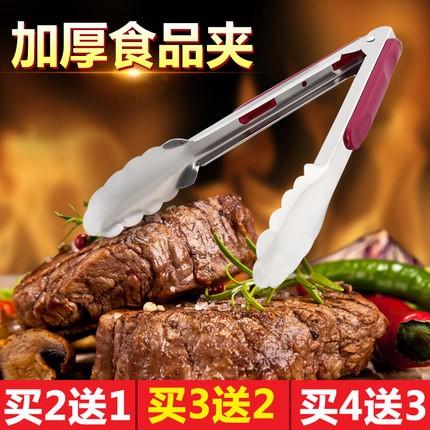 曹二高不锈钢食品夹子菜夹西餐煎肉牛排夹烧烤夹厨房油炸食物面包蛋糕夹