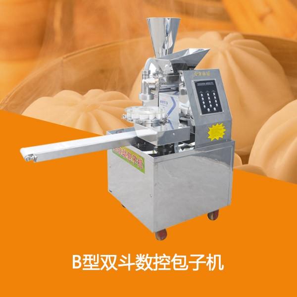 中北机械厂家直销全自动ZB300型数控包子机馒头机商用灌汤包子机蒸包子机