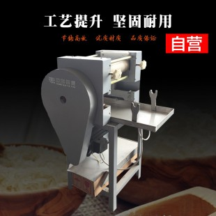 银鹰MT型面条机 商用面条机 挂面机 面条筋道 自动轧面机